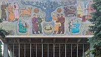 2016 Mccheta, Mozaika na starym budynku (01).jpg