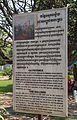 2016 Phnom Penh, Muzeum Ludobójstwa Tuol Sleng (18).jpg