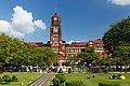 2016 Rangun, Dawny budynek Sądu Najwyższego (15).jpg