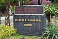 2016 Rangun, Katedra Najświętszej Maryi Panny (11).jpg