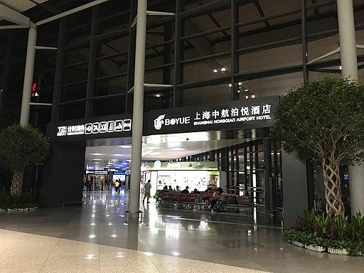 201806 Entrance to Shanghai Hongqiao Airport Hotel