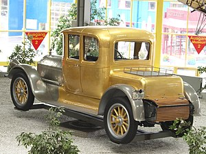 24 Carat Pierce-Arrow im Auto und Technik Museum Sinsheim 2009.jpg