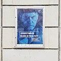 29.1 Solec 44, Warszawa Dzień domeny publicznej -publicdomain (24575550161).jpg