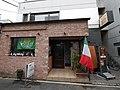 2 Chome Kitazawa, Setagaya-ku, Tōkyō-to 155-0031, Japan - panoramio (292).jpg
