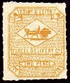 2d Edinburgh & Leith Parcel Delivery Company stamp.jpg