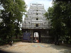 Nagalapuram - Image: 2nd gopuram of vedanarayanaswamy temple at nagalapuram 2