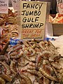 Category Shrimps Or Prawns As Food Wikimedia Commons