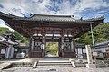 3 Chome Ishiyamadera, Ōtsu-shi, Shiga-ken 520-0861, Japan - panoramio.jpg