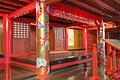 3 Chome Shuritōnokurachō, Naha-shi, Okinawa-ken 903-0812, Japan - panoramio (2).jpg