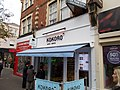 3 Kokoro Sushi restaurant, Sutton High Street, Sutton, Surrey, Greater London.JPG