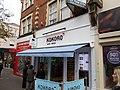 3 Kokoro Sushi restaurant, Sutton High Street, Sutton, Surrey, Greater London.JPG
