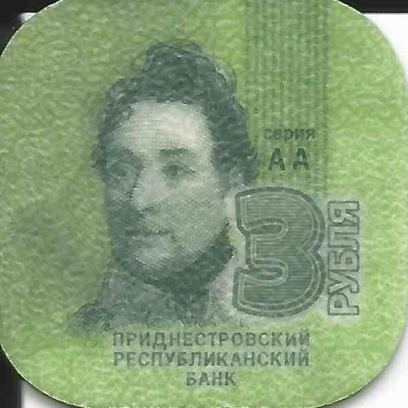 3 Transnistrischer Rubel plastik vor