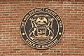 44th District Court Royal Oak Michigan 0538.jpg
