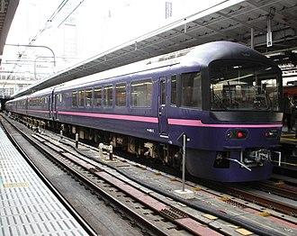 Joyful Train - Image: 485Hana