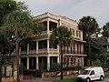 575 Charleston, South Carolina.jpg