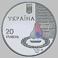 60 years Battle of Kiev-front.jpg