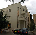 63 Rothschild Boulevard by David Shankbone.jpg