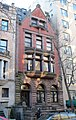 6 Pierrepont Street Brooklyn Heights.jpg