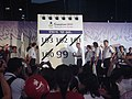 99DaysCountdownCelebration-YOG-Singapore-20100507.jpg