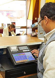 Cash register - Wikipedia