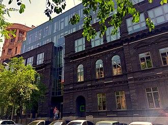 Armenian General Benevolent Union - The AGBU head offices in Yerevan on Melik-Adamayan street