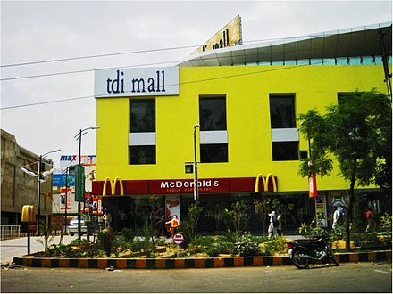 A shopping mall situated on the Fatehabad Road AGRA TDI MALL.jpg