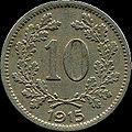 AHK 10 heller 1915 reverse.jpg