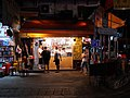 A Chinese barbecue shop in Yuen Long Town.jpg