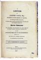 A letter to Jasper Vaux, 1810 - 247.tif