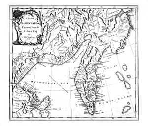James Grieve (Scottish translator) - Thomas Jefferys engraved this Russian map depicting discoveries made during the Second Kamchatka Expedition conveyed in Stepan Krasheninnikov's book.