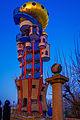 Abensberg, Kuchelbauer Turm - geplant und erdacht von Friedensreich Hundertwasser (11237937536).jpg