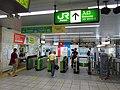 Abiko-Sta-Gate.JPG
