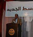 Abu al-Ila Madi.jpg