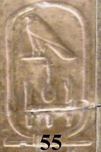 Abydos KL 07-16 n55.jpg