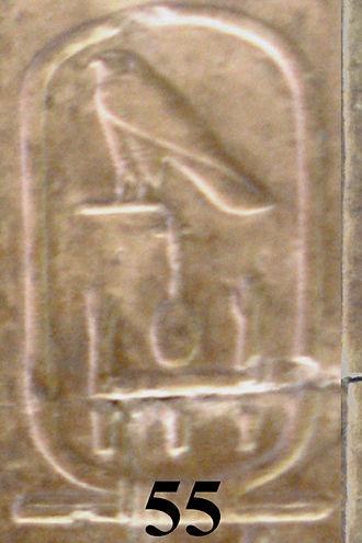 Neferkauhor - The cartouche of Neferkauhor on the Abydos King List.
