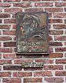 Afbeelding in muur van de Paterskerk in Rekem (deelgemeente) van Lanaken provincie Limburg in België 02.jpg