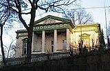 Ahmadiyya mosque Oslo