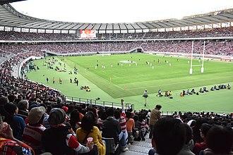 Ajinomoto Stadium - Image: Ajinomoto Stadium 2018 13