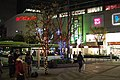 Akabane station Christmas illuminations (26821596189).jpg
