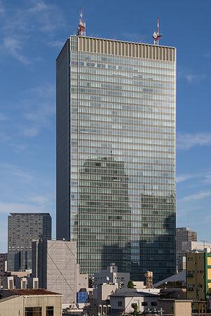 Inpex - Image: Akasaka Biz Tower 01