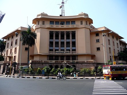 Akashvani Bhawan, the head office of state-owned All India Radio, Kolkata Akashvani Bhawan Kolkata 2.jpg