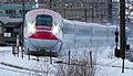 Akita Shinkansen.jpg