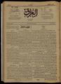 Al-Iraq, Number 243, March 17, 1921 WDL10339.pdf