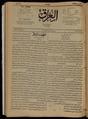 Al-Iraq, Number 253, March 29, 1921 WDL10349.pdf