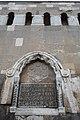 Alaeddin Mosque (Konya) 2271.jpg