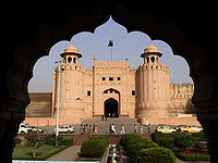 Alamgiri Gate at Lahore Fort.jpeg