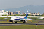 All Nippon Airways, B767-300, JA8677 (17146048337).jpg