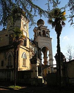 definition of abkhazia