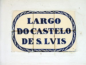Castle of Moinhos - A commemorative azulejo tile on the hilltop, marking the existence of the old Fort of São Luís