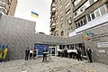 Ambassador Yovanovitch Visits Mariupol, August 31, 2016 (30520513036).jpg